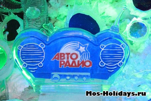 Авторадио в музее льда в Сокольниках