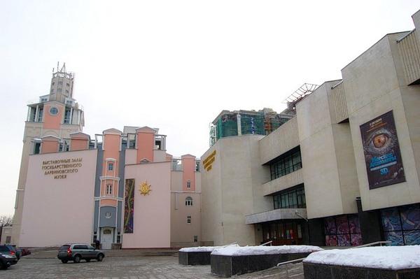 Музеи в москве цена билета купить билеты в национальную оперу киев