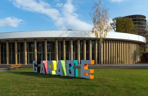Центр современного искусства «Гараж»