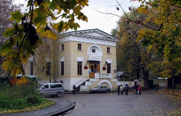 Минералогический музей Ферсмана А.Е.