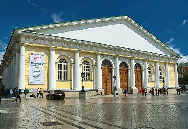 Выставочный зал «Манеж» в Москве