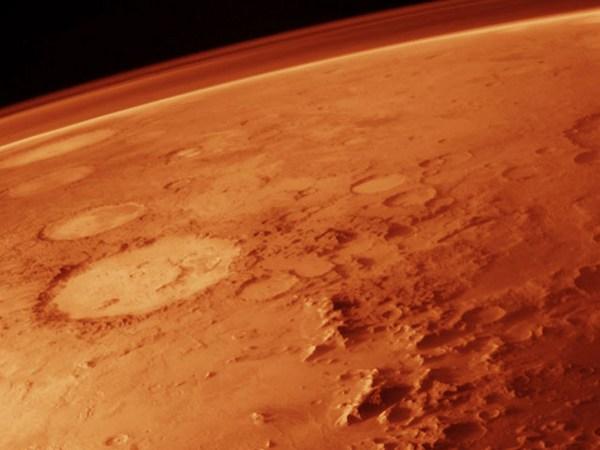 Экскурсия «Цикл исследования Марса: Геология» в музее «Марс – Тефо»
