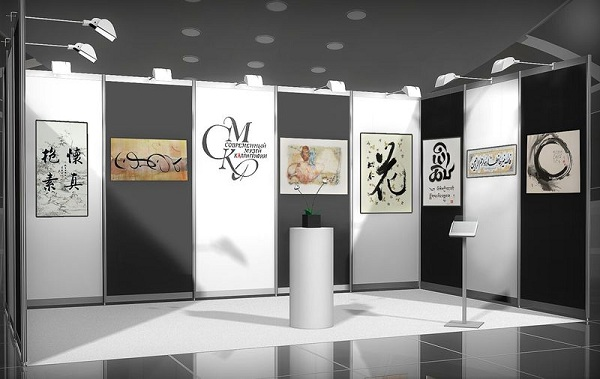 Картинки по запросу 6. Современный музей каллиграфии «Сокольники»