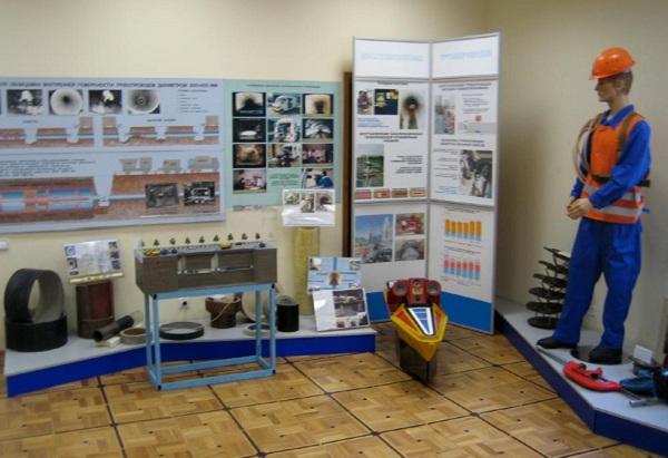 Картинки по запросу Музей воды москва