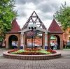 Савеловский парк - лучший парк для семейного отдыха