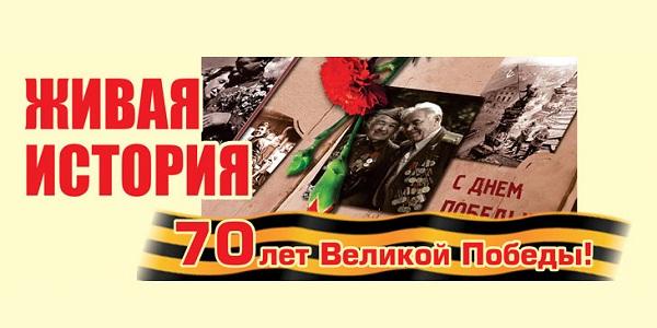 знакомство с мужчиной от 60 до 70 лет москва