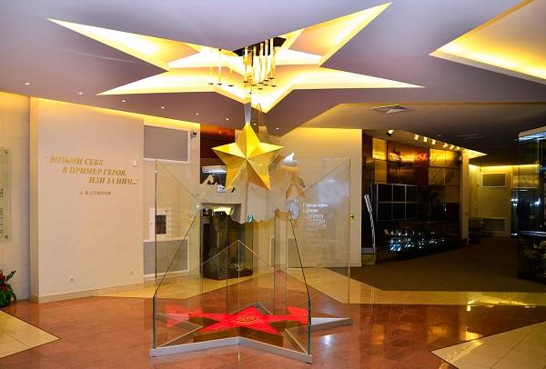 Музей Героев Советского Союза и России