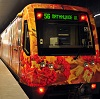 Поезд «Акварель» в Московском метро