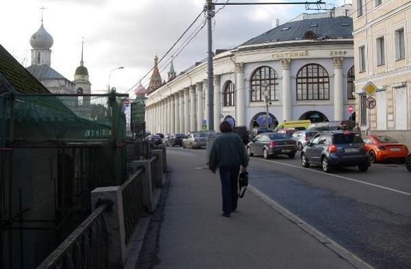 Улица Варварка