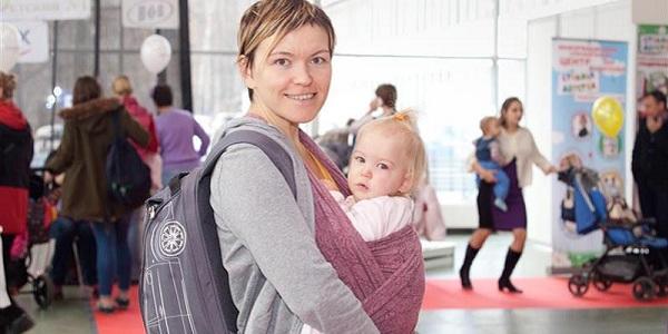 Фестиваль беременных и младенцев «WAN Expo»