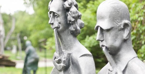 Парк скульптур: Обзорная экскурсия в Музеоне