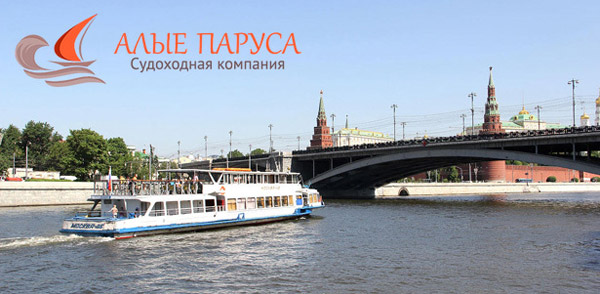 Круговая двухчасовая прогулка по Москве-реке на теплоходе «Москва-46» или «Москва-64»