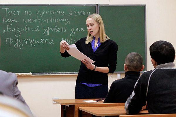 Оценки за экзамен по русскому языку фотография