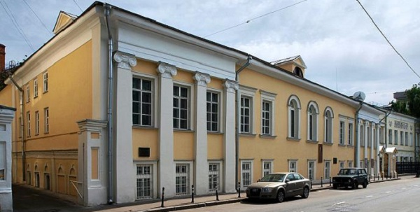 Музей Станиславского в Москве