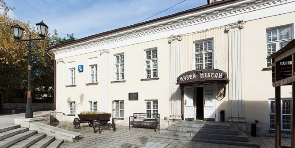 Картинки по запросу Музей-усадьба мебели Таганская Москва