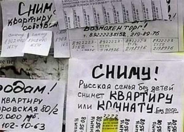 Православная доска объявлений сниму комнату доска объявлений знакомство о