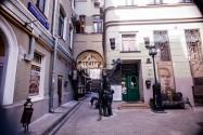 «Москва Булгаковских героев» - пешеходная экскурсия