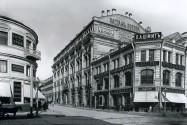 «Москва Серебряного века» - пешеходная экскурсия