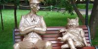 Пешеходная экскурсия «Булгаковская Москва. Мистика и реальность»