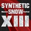 XIII Международный фестиваль альтернативной музыки «Moscow Synthetic Snow Festival» в клубе «Театръ»