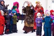 Экскурсия «Новогодние забавы у Бабы Яги»