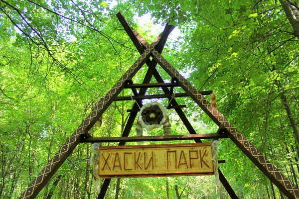 Хаски-парк в Сокольниках