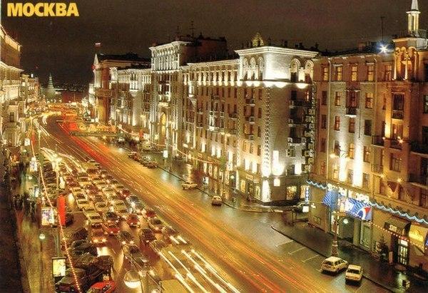 Автобусная обзорная экскурсия по Москве от компании «Шаг за Шагом»