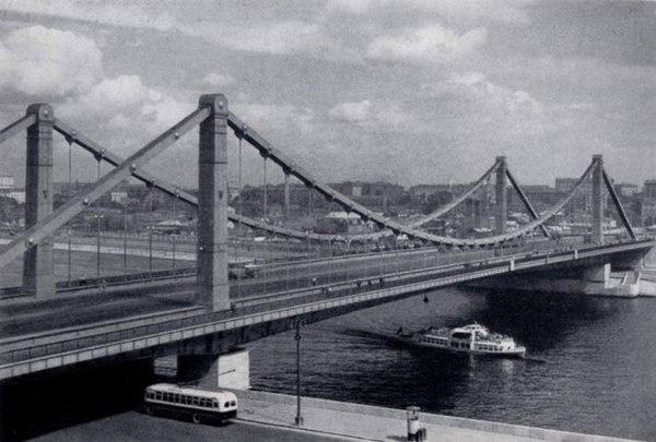 Крымский мост в Москве