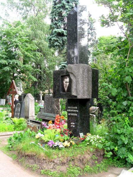 Московское Новодевичье кладбище, могила Шукшина