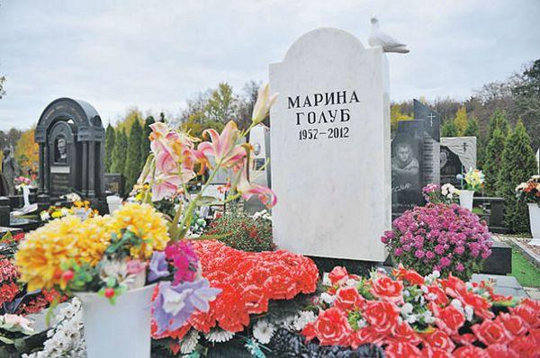 Троекуровское кладбище, могила Марины Голуб