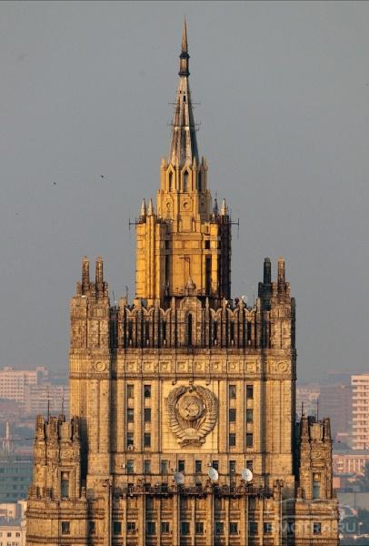 фото здания мид рф