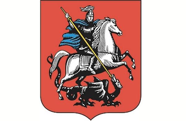 фото москвы герб