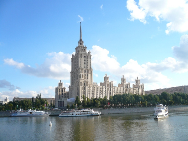 Сталинская высотка - гостиница «Украина»