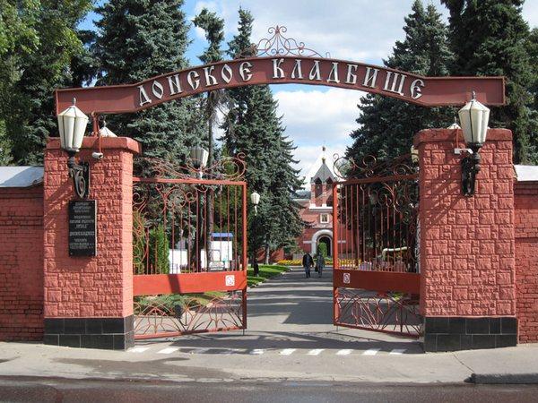 Донское кладбище в Москве