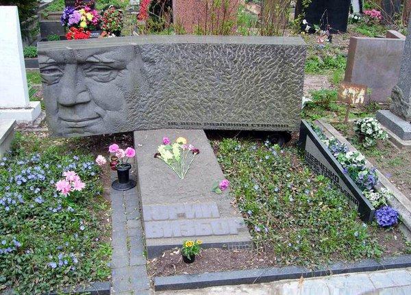 Кунцевское кладбище