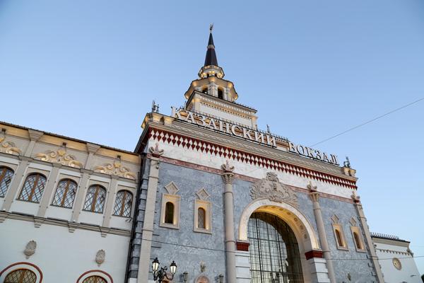 «Все дороги ведут в Москву» — экскурсия по трем вокзалам