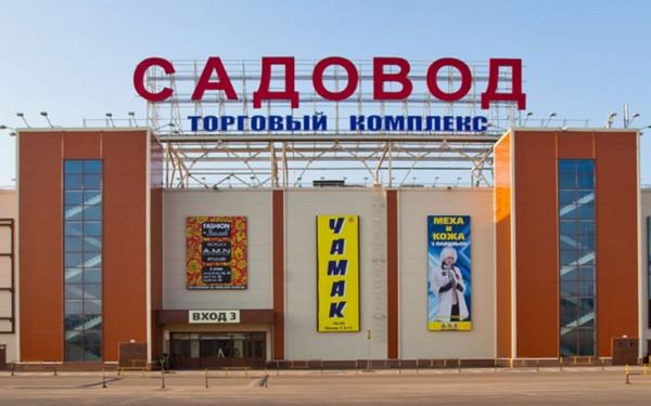 veshevye_rynki_moskvy1