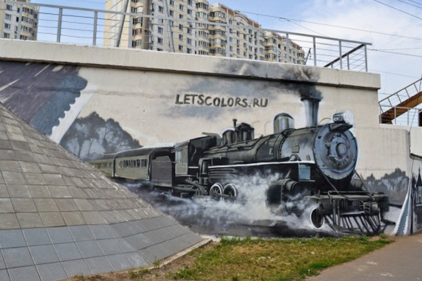 graffiti-panorama