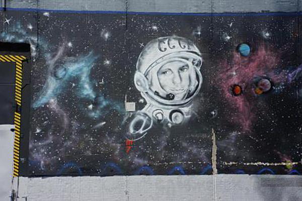 kosmos-varshavskaya