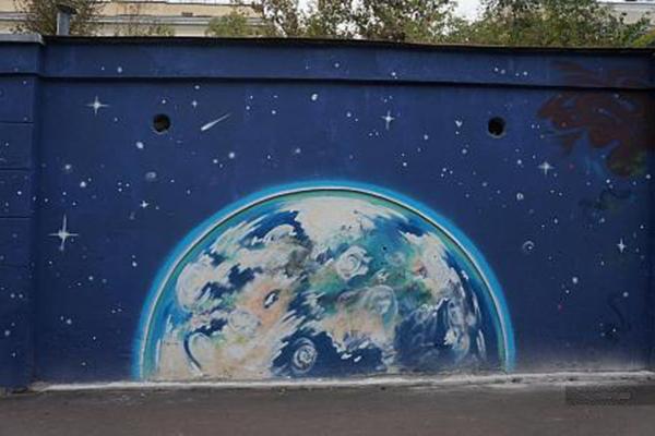 kosmos-shhukinskaya