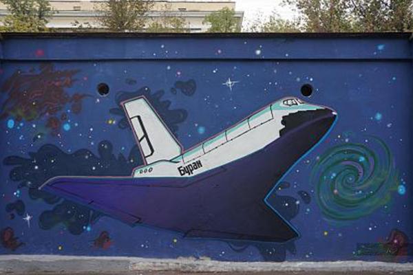 kosmos-shhukinskaya1