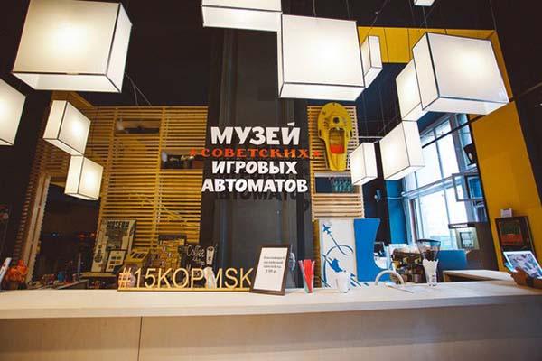 muzej-igrovyx-avtomatov