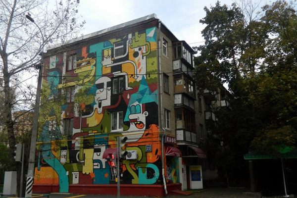 rajon-graffiti1