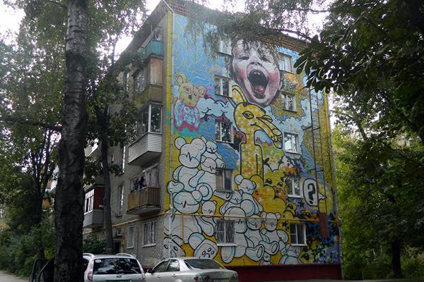 rajon-graffiti2