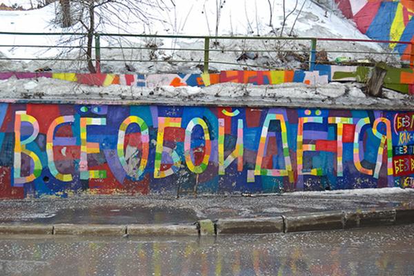 tunnel-na-syromyatnicheskoj1