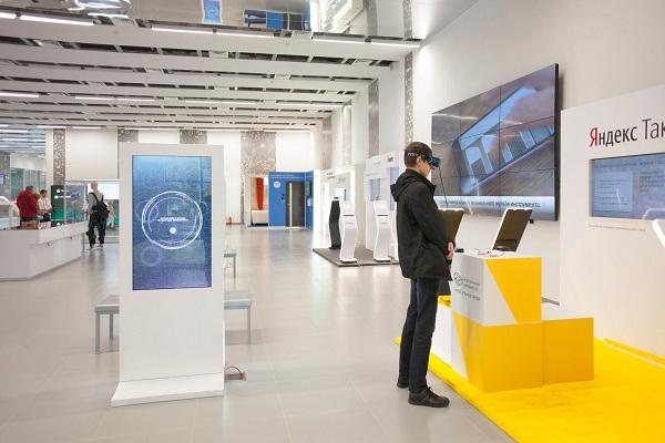 Центр информационных технологий «Умный город»