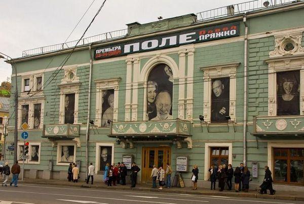 moskovskii_teatr_shkola_sovremennoi_piesy1