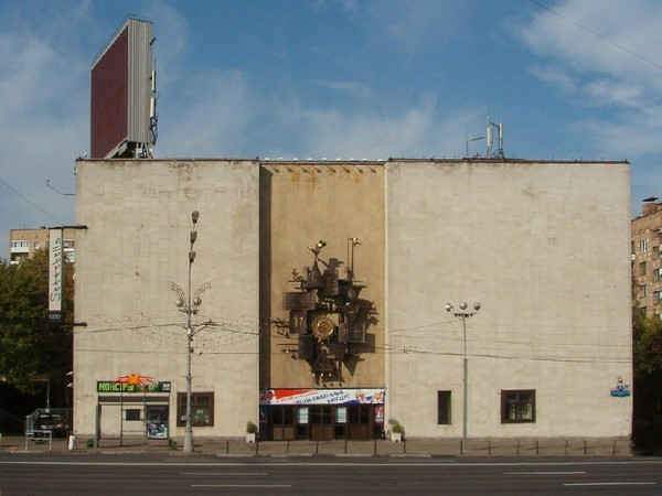 Музей театр кукол им. Образцова