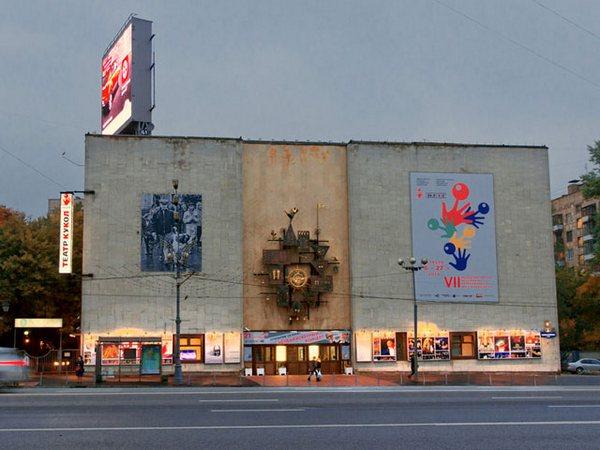 teatr_kukol_imeni_obrazcova1