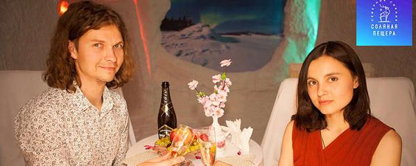 5, 10 или 15 посещений соляной пещеры для взрослых и детей, а так же романтическое свидание от компании «Северное сияние»